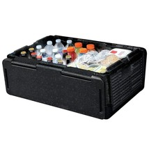 Chill Chest Cooler As Seen On TV Collapsible Insulated Lightweight Water... - €42,81 EUR