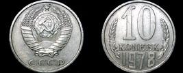 1978 Russian 10 Kopek World Coin - Russia USSR Soviet Union CCCP - $3.99
