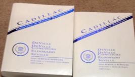 1995 CADILLAC DeVille Seville Eldorado Service Shop Repair Manual Set Fa... - $59.35