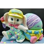 Vintage New In Opened Box Crayola Bunny Figurine 1990 Halmark - $8.90