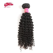 Ali Queen Hair Mongolian Afro Kinky Curly 10A Virgin Hair Natural Color 100% Hum - $525.20