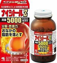 Leistungsstark Naishitoru Z Verringert Bauch Fat Diät Gewichtsverlust Zu... - $66.86