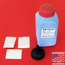 140g Cyan Toner Refill Kit for Brother TN225C MFC-9130CW 9140cdn 9330CDW... - $13.49