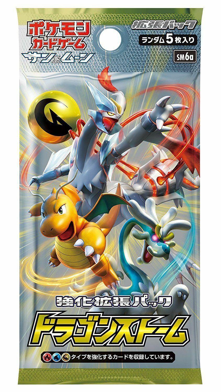 JAPANESE Pokemon Champion Road SM6b + Dragon Storm SM6a Booster Boxes Sun & Moon image 5