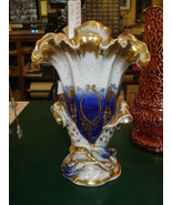 Limoges Paris Powder Development  Vase RARE - $708.35