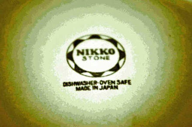 Nikko Navajo #152 Rimmed Cereal Bowl