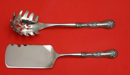 Holly by Ehh Smith/National Plate Silverplate HHWS  Italian Set 2pc Custom - $255.65