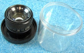 VIVITAR 6 ELEMENTS ENLARGEMENT LENS, 1:2.8 APER... - $62.73