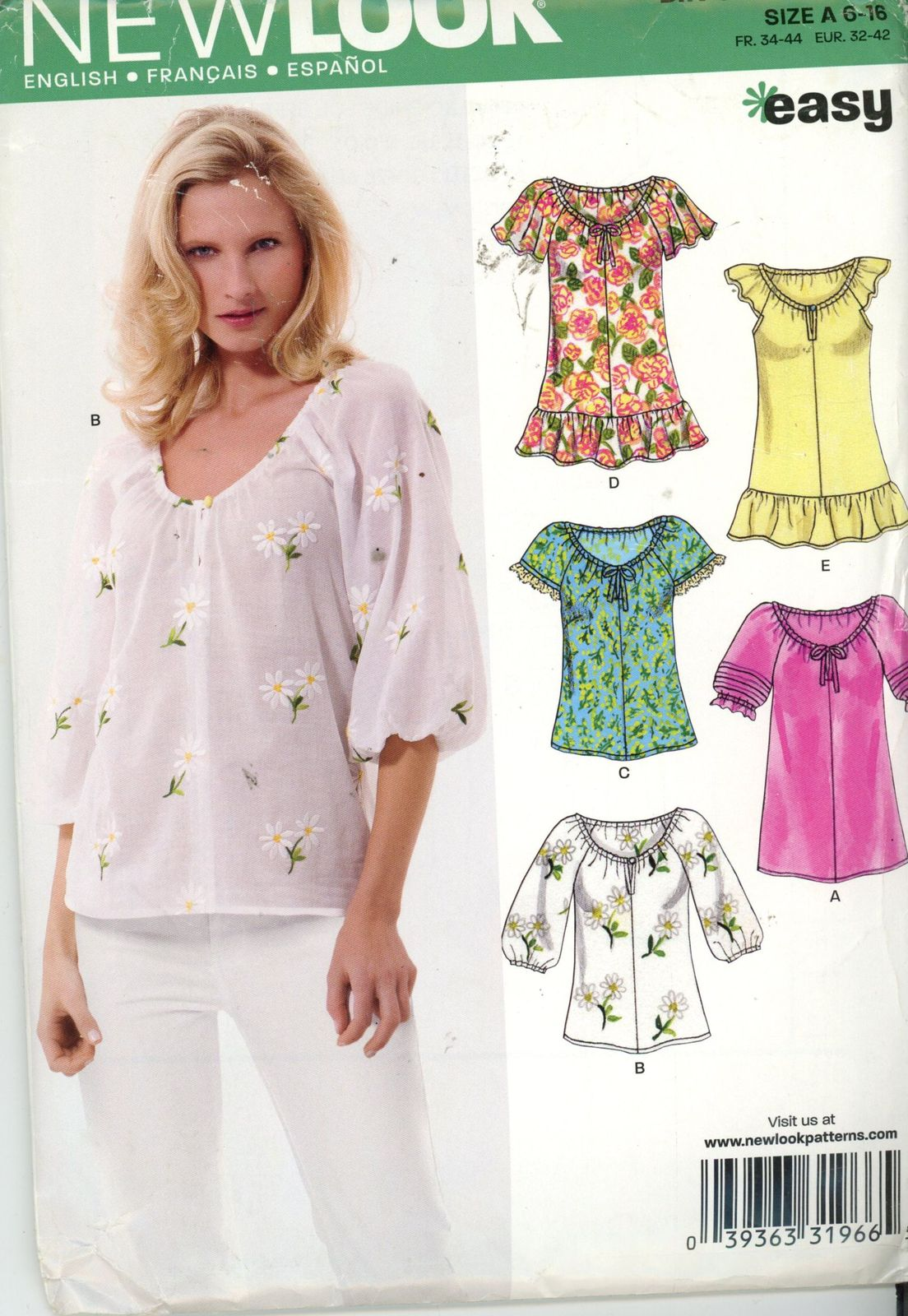 New Look 6809 Sewing Pattern: 1 listing