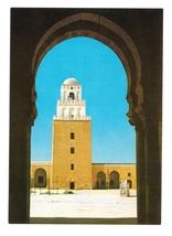 Africa Tunisia Kairouan Minaret La Grand Mosquee Islam Postcard 4X6 - $4.99