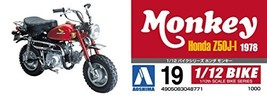 Aoshima Bunka Kyozai 1/12 Motorcycle Series No.19 Honda Monkey Plastic M... - $32.00