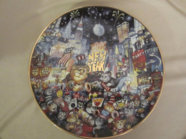 RING IN THE MEW MILLENNIUM Cat Collector Plate BILL BELL New Years Eve F... - $12.00