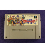 Dragon Quest VI 6 (Nintendo Super Famicom SNES SFC, 1995) Japan Import - $5.15
