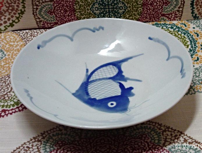 Vintage blue white koi fish serving bowl and 50 similar for Blue and white koi fish