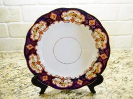 "Royal Albert Bone China Heirloom 8 1/8"" Salad Plate - $16.78"