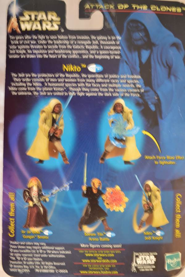 Nikto Jedi Knight-Star Wars Attack of the Clones-2002,Hasbro# 84823/84861-NEW image 2