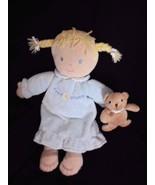 "Carters Sweet Dreams 12"" Blonde Hair Baby Doll Blue Gown Bear Plush Stuf... - $19.55"