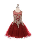 Burgundy Fabulous Gold Trimmed Corset Back Closure Wired Tulle Skirt Girl Dress - $88.99 - $93.99