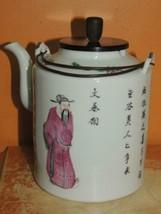 "Chinese Porcelain 5"" Teapot Tea Famille Rose man woman Script poss Qing ... - $128.24"