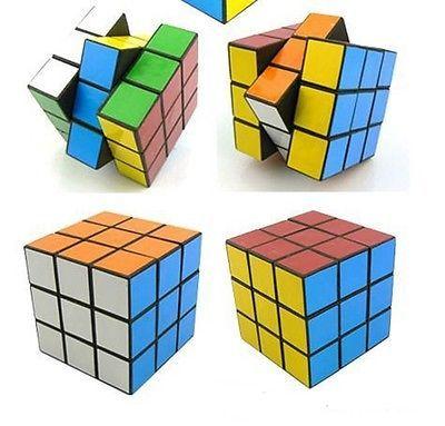 Cube Magic Cube Toys Puzzle Magic Game Toy - One Item