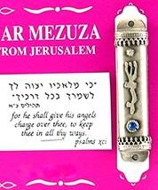Judaica Car Mezuzah Case Travel Protection Charm Blue Stone SHADAI Decorated