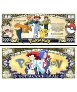 Pack Of 100 - Pokémon Collectible Million Dollar Bills - $19.75