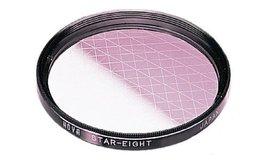 Hoya 55mm Eight Point Cross Screen Glass Filter (8X) - $17.77