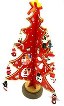 Christmas Red Color Tree Decor with 23 Pieces Colorful Figures - $17.75