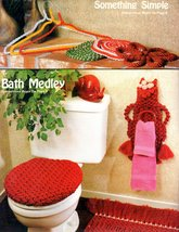 Taurus Presents Decorate With Macrame Collectors Series 16 Home Decor Projects - $9.95
