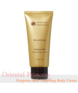 Oriental Princess : Gorgeous Skin Vanishing Body Cream. - $22.99