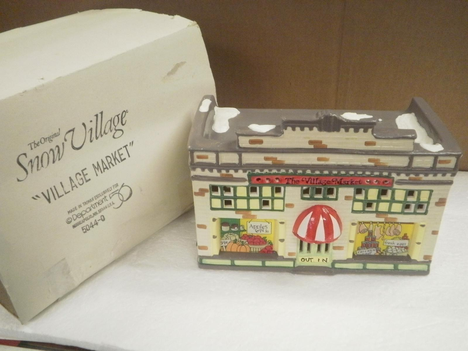 Primary image for DEPARTMENT 56- 50440 VILLAGE MARKET- RETIRED - NEW IN BOX-
