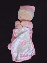 "Gund GOD BLESS BABY ""SARAH"" Dolly 12"" Plush Doll 58770 Stuffed Toy - $12.69"