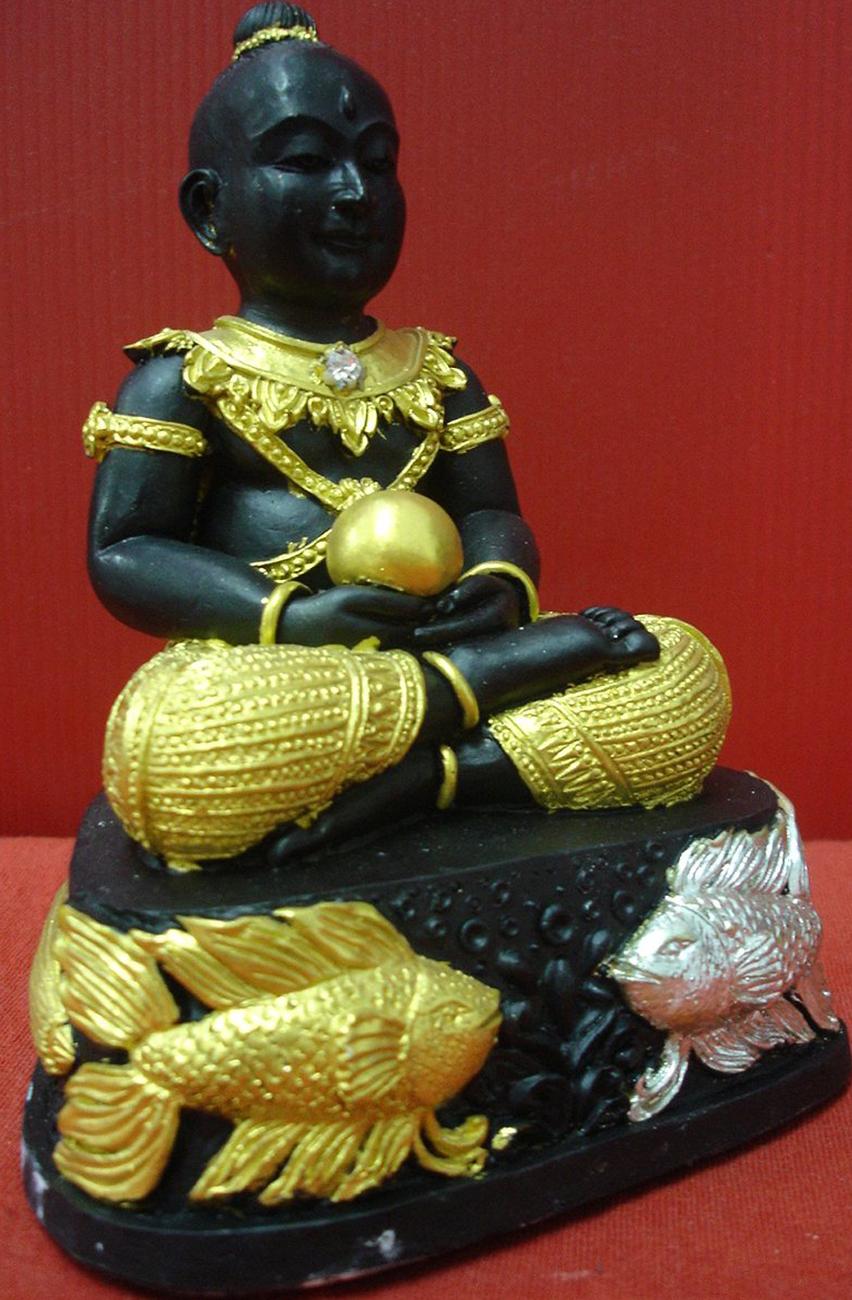 Thai Kuman Thong Som Pratthana Achan San Khong Wet