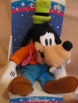 """Disney Goofy New In Box 12"""" Great Gift Green Hat 12"""" For Over 18 Mos.Child  - $16.99"""