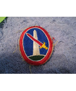 U.S. Army Military District of Columbia Washing... - $7.75