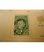 Antique USA 1 Dollar 1917 Green Liberty Documentary Stamp - $5.62