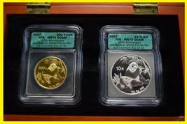 2007 China Panda 2 Coin Set 2 oz, Gold 500Y & Silver 10Y 25th Ann. prefe... - $2,499.93