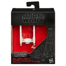 Star Wars Black Series Titianium - Kylo Ren Command Shuttle WHITE VARIANT - $10.99