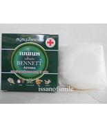 Bennett Aroma Herbal Skin Soap Anti Acne Blemish Blister Freckle Body Od... - $9.49