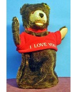 Bear_puppet_2_thumbtall