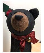 Boyds Home Collection Mountain Bear Bottle Cover #87981 - $12.99
