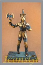 Ancient Greek Bronze Museum Statue Replica of Prince of the Lilies (256) - $70.39
