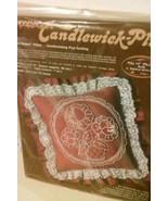 Sealed 1983 0487 PARAGON Candlewick Plus KIT FLORAL BASKET PILLOW  EMBRO... - $14.26