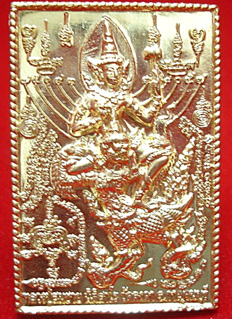 Amulet Coin Narayana on Garuda & Pra Rahul-Ganesha of Lp.Sochai Nitisaro