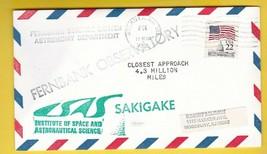 SAKIGAKE CLOSEST APPROACH ATLANTA GEORGIA MARCH 11 1986  - $1.98
