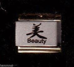 Beauty   Gold Trim Italian Charm 9 Mm #K14 - $7.16