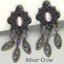 Vintage Avon Antiqued Brass & Purple Cat's Eye Dangle Earrings - $7.99