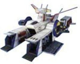 1/400 Scale Model Kit White Base - $796.96