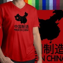Made In China Humorous Proud Chinese Funny Cool Mens/Unisex Tee V-Neck T-Shirt - $18.00