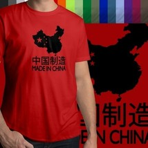 Made In China Humorous Proud Chinese Funny Cool Mens Crew Neck Unisex T-Shirt - $18.00
